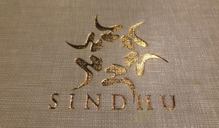 Sindhu Menu