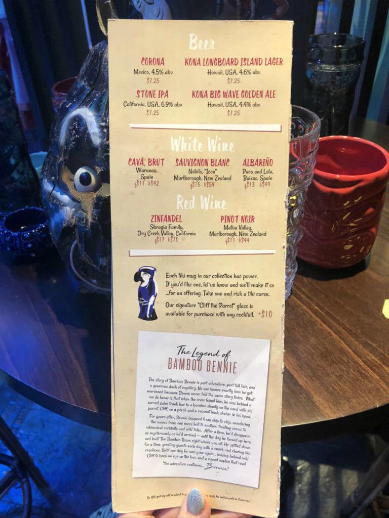 Royal Caribbean Bamboo Room beer and wine menu
