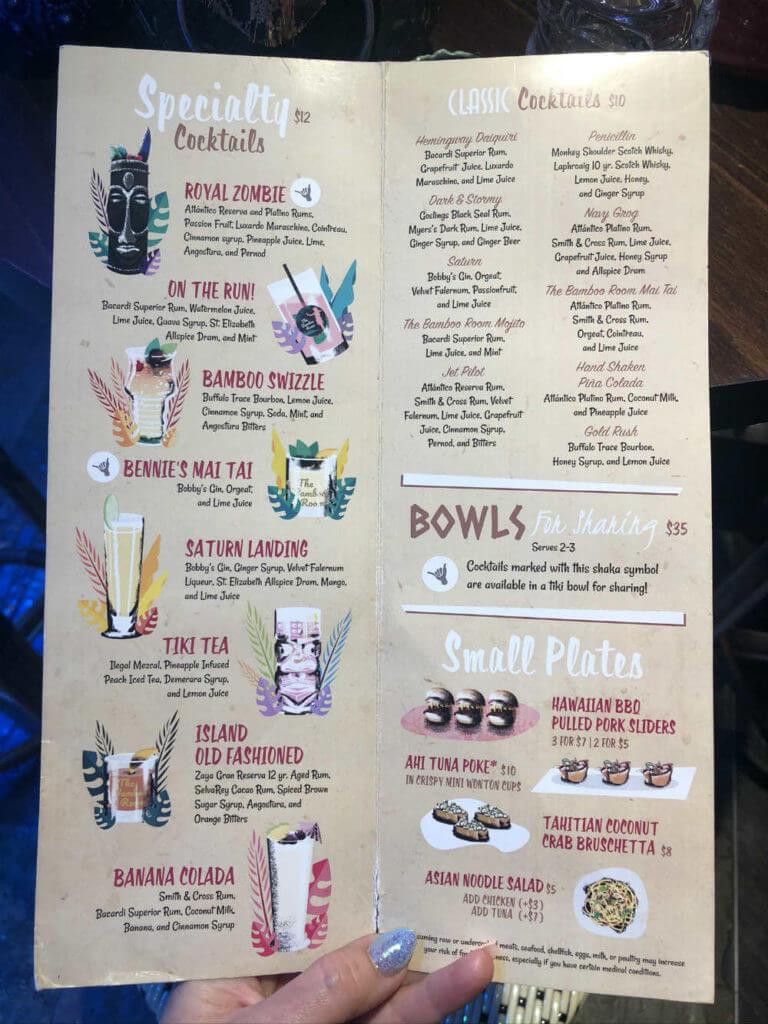 Royal Caribbean Bamboo Room cocktail menu